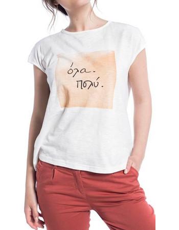σταμπες για μπλουζες - Γυναικεία T-Shirts (Σελίδα 4)  65cd7a39a43