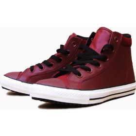86745b171db converse boots - Converse All Star | BestPrice.gr