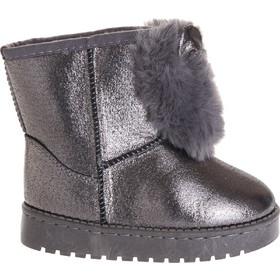 a3586c76347 exe shoes kids - Μόδα Κοριτσιών (Σελίδα 3) | BestPrice.gr