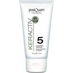 Μάσκα Ισιώματος Μαλλιών με Κερατίνη PostQuam 150 ml f7da26fd804