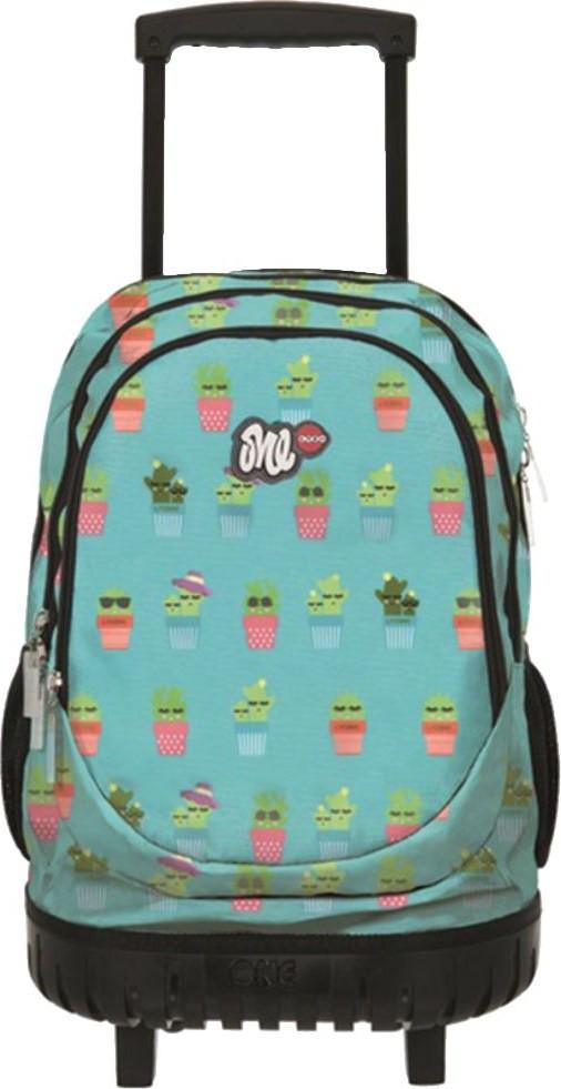 86dd3afda0 Σχολικές Τσάντες Trolley • Βιβλιοπωλείο Τετράγωνο