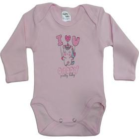 1620754730a βρεφικα ρουχα μωρου - Βρεφικά Φορμάκια (Σελίδα 6) | BestPrice.gr