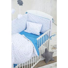 50abc4a83f9 προικα μωρου κουνιας - Βρεφικά Σετ Προίκας (Σελίδα 10)   BestPrice.gr