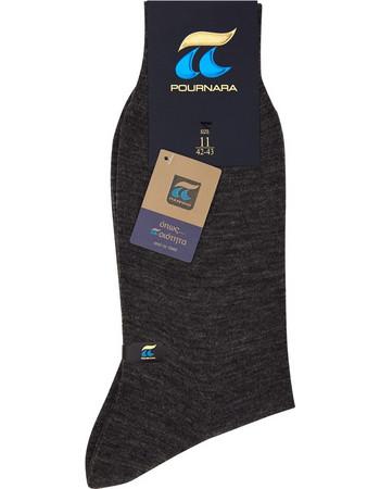 Πουρνάρα Αντρική Κάλτσα Μάλλινη Κλασική Μπλε 158 4c0e62544b3