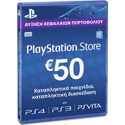Sony PlayStation Network 50€ Points Card