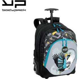 b648ac1629a σχολικη τσαντα πλατης - Σχολικές Τσάντες Bodypack | BestPrice.gr