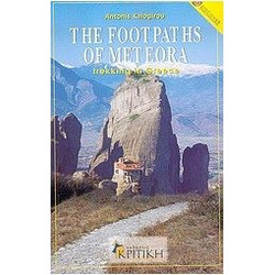 The Footpaths of Meteora