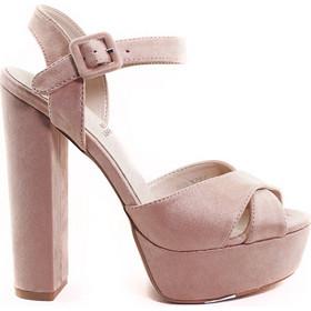 000b3da046 γυναικεια παπουτσια nude πεδιλα - Γυναικεία Πέδιλα Seven
