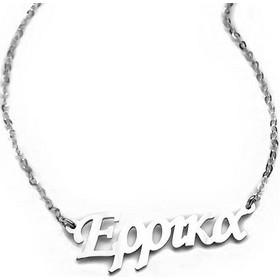 Ονόματα για το λαιμό Ερρικα f2865092108