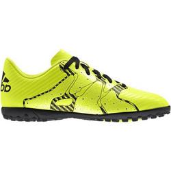 90fd1bc935a adidas no - Ποδοσφαιρικά Παπούτσια | BestPrice.gr