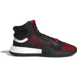 1674316fdaf adidas boost basket | BestPrice.gr