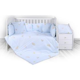 Σετ Προίκας Μωρού για Κούνια Trend Bear Party Blue Lorelli 20800053701 f628ab43556