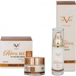 4352b6757d Versace 19V69 Royal Bee Cream 50ml + Royal Bee Serum 30ml