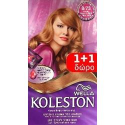Wella Koleston Kit 8 73 Ξανθό Ανοιχτό Μελί cc0fed5ff4e