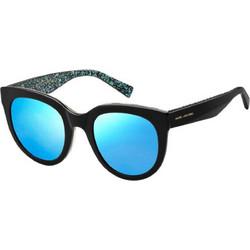 Γυναικεία Γυαλιά Ηλίου · 141,99€. 2 καταστήματα. Marc Jacobs MARC 233 S  2PO 3J f1c2589f7293