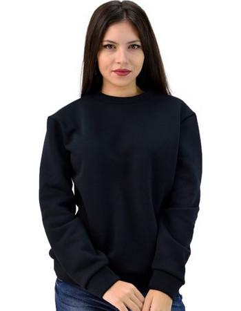 γυναικεια φουτερ - Γυναικείες Μπλούζες Φούτερ (Σελίδα 7)  fe5f544004f