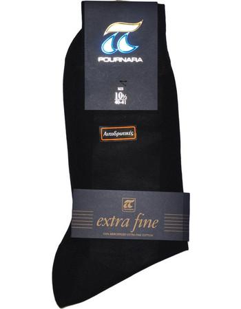 ΠΟΥΡΝΑΡΑ Πουρνάρα Ανδρικές Κάλτσες Βαμβακερές Αντιιδρωτικές Μαύρο e00d278bbcc