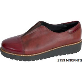 5bb81eec53d Γυναικεία Ανατομικά Παπούτσια | BestPrice.gr