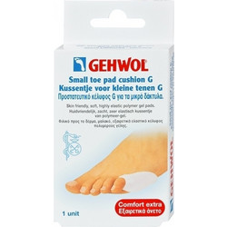Gehwol Toe Pad Cushion G Small 1τμχ