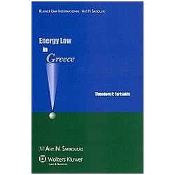 Energy Law in Greece