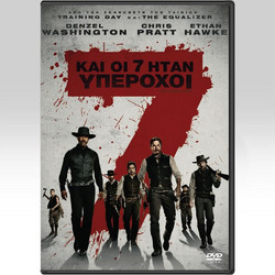 THE MAGNIFICENT SEVEN [2016] - ΚΑΙ ΟΙ 7 ΗΤΑΝ ΥΠΕΡΟΧΟΙ [2016] (DVD) - FEELGOOD ENTERTAINMENT