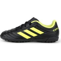 παιδικα ποδοσφαιρικα παπουτσια Ποδοσφαιρικά Παπούτσια