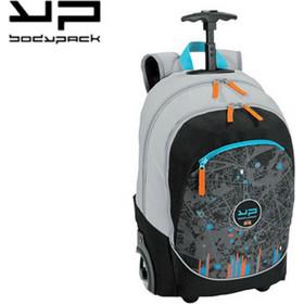 eba4d52d944 σακιδιο τρολευ - Σχολικές Τσάντες Bodypack | BestPrice.gr