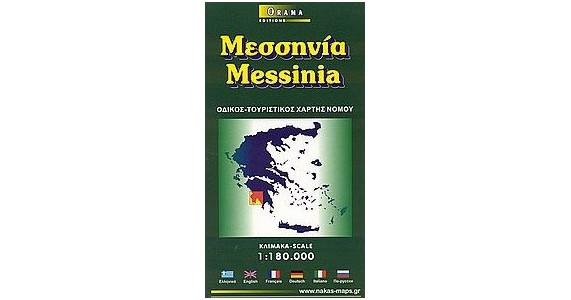 Messhnia Bestprice Gr