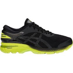 30d2d6477c2 stability παπούτσια Τρέξιμο | BestPrice.gr