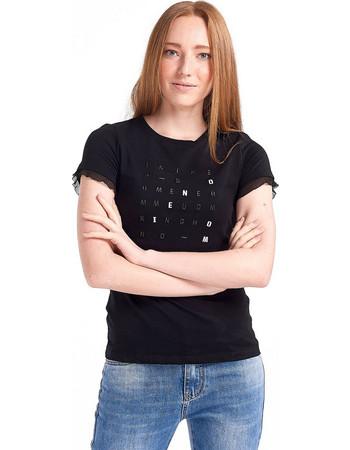 μαυρη μπλουζα γυναικεια · ΔημοφιλέστεραΦθηνότεραΑκριβότερα. Εμφάνιση  προϊόντων. T-SHIRT ΜΕ ΓΚΟΦΡΕ ΛΕΠΤΟΜΕΡΕΙΕΣ - Μαύρο 5c740e8652e