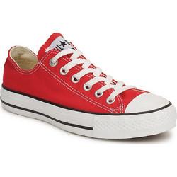 87ded1eb355 all star converse κοκκινα | BestPrice.gr