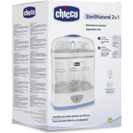 Chicco Steril Natural 2 In1