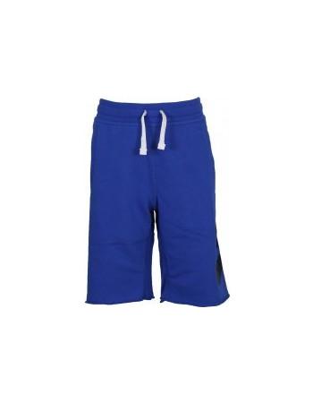 3adf34e79f Nike Sportswear French Terry Shorts GS 728206-480