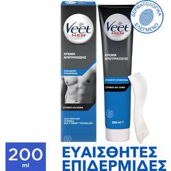 Veet Men Κρέμα Αποτρίχωσης για Ευαίσθητη Επιδερμίδα 200ml. Αφαιρεί γρήγορα  και αποτελεσματικά τις τρίχες fea58457001