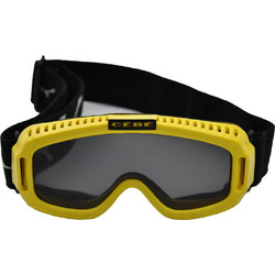 CEBE KIDS ΜΑΣΚΑ ΣΚΙ YELLOW BLACK LENS 1096-S771 779cd4e243f