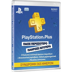 Sony Playstation 365 Days Plus Card