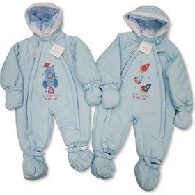 Φόρμα εξόδου της Nursery time 1723 blue rockets nursery time 4ffad6a1caf