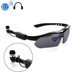 029ea0ab4de bluetooth γυαλια | BestPrice.gr