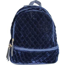 fa5da9840f Γυναικείο μπλε Velvet καπιτονέ σακίδιο οβάλ 0205C