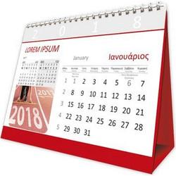 Dating ημερολόγια 2015 Βοηθός τοποθεσίας γνωριμιών