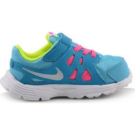 παπουτσια για μωρα - Αθλητικά Παπούτσια Κοριτσιών (Σελίδα 4 ... 728afb695eb