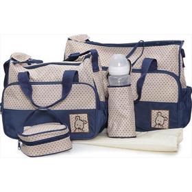 24a9dbdd20 Τσάντα Αλλαξιέρα Cangaroo Stella Blue Σετ 5τμχ