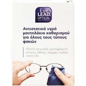 10a95eb63f Eyelead Antistatic Lens Cleansing Wipes Αντιστατικά Υγρά Μαντηλάκια  Καθαρισμού Φακών 10 Τεμάχια