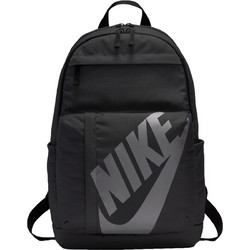 28a661fe06 Nike Elemental Backpack BA5381-010