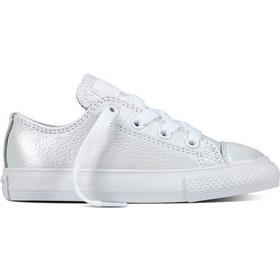 παιδικα παπουτσια converse - Converse All Star (Σελίδα 2)  0dca2550fd6