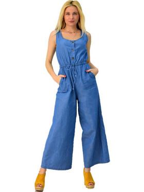 5ed5099a631 τζιν ολοσωμες φορμες - Γυναικείες Ολόσωμες Φόρμες | BestPrice.gr