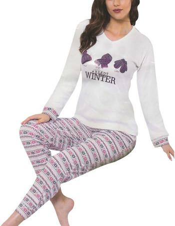FMS Γυναικεία Πυτζάμα Ready Winter Ρόζ 38bfb146e5c