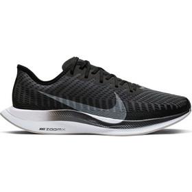 a1fcdab825a ανδρικα μεχρι 30 ευρω - Ανδρικά Αθλητικά Παπούτσια Τρέξιμο ...