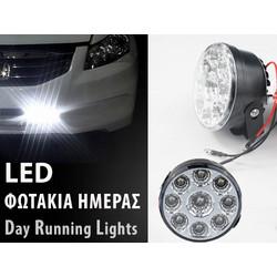 Φώτα Αυτοκινήτου LED Ημέρας - Ασφάλεια Στην Οδήγηση - OEM - 001.4299 2508f5f1173
