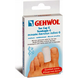 Gehwol Toe Cap G Small 2τμχ